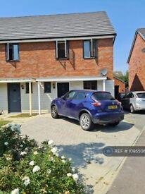 1 bedroom in Arthur Black Way, Wootton, Bedford, MK43 (#1095506)