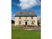 6 bedroom house in Loughborough, Loughborough, LE11 (6 bed) (#980327)