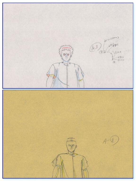 Akira Anime Genga Set for Cel Animation Art Crazy Tetsuo in Baby Room COA Otomo