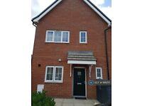 3 bedroom house in Edenbridge Road, Slough, SL2 (3 bed) (#999717)