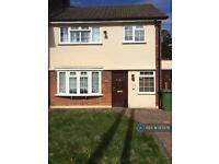 4 bedroom house in Tedder Road, South Croydon, CR2 (4 bed)