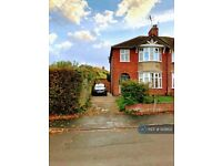 3 bedroom house in Benscliffe Drive, Loughborough, LE11 (3 bed) (#939102)
