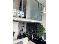 2 bedroom flat in Duke Street, Northampton, NN1 (2 bed) (#1143021)