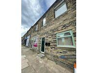 1 bedroom flat in Stony Lane, Bradford, BD2 (1 bed) (#1238455)