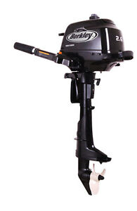 2.6 hp Outboard Motor 4 Stroke, Short Shaft