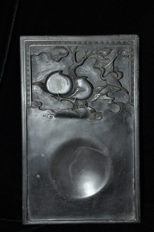 Antique Chinese Hand Carved Ink Stone