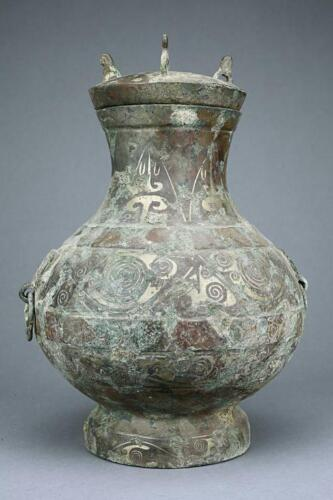 CHINESE BRONZE JAR WITH COVER