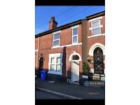 5 bedroom house in Sudbury Street, Derby, DE1 (5 bed)