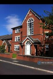 1 bedroom flat in Westcliffe Square, Lytham, FY8 (1 bed)