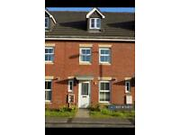 3 bedroom house in Heol Mynydd Bychan, Cardiff, CF14 (3 bed)