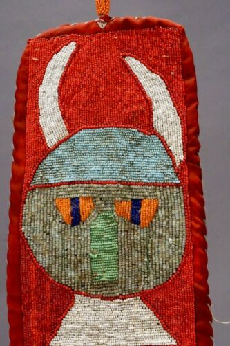 Vintage Yoruba Beaded Belt / Tapestry