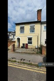 5 bedroom house in Granby Gardens, Reading, RG1 (5 bed) (#1165212)
