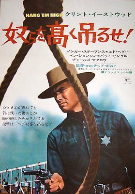 Hang Em High Japanese B2 Movie Poster Clint Eastwood Near Mint Rare