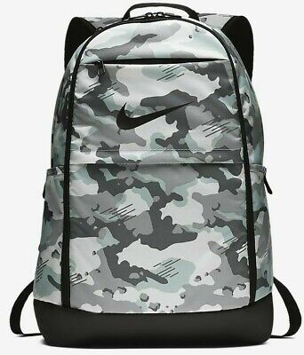 "NIKE BRASILIA XL 15"" LAPTOP TRAINING BACKPACK BAG 30L BA5893-100 NEW Camo"