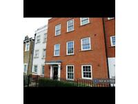 2 bedroom flat in High Road, London, IG8 (2 bed)
