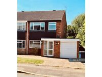 3 bedroom house in Meadway, Bugbrooke, Northampton, NN7 (3 bed) (#1155869)