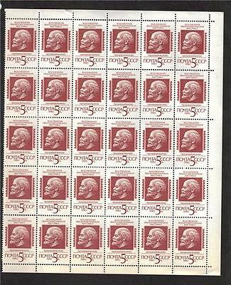 RUSSIA1990 LENIN 30 STAMPS MNH