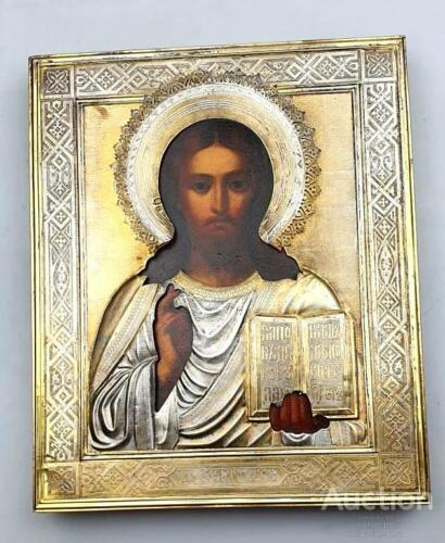 1891 Antique Imperial Russian Gilt Silver 84 Oil Christian Icon Lord Almighty