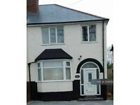 1 bedroom in Dunstall Avenue, Wolverhampton, WV6