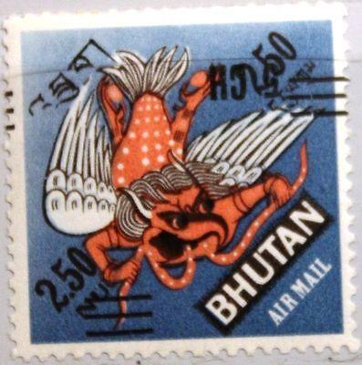 BHUTAN 1970 410 117E DOUBLE ovp INVERTED DD ÜD Definitives Fauna Drache MNH YG