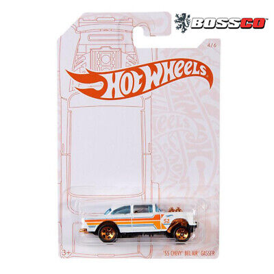 Hot Wheels 1/64 PEARL and CHROME 55 Chevy Bel Air Gasser