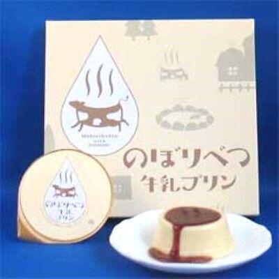 Noboribetsu Milk Pudding 4pcs of phantom Dairy milk Sweets Hokkaido Limited h58