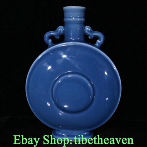 """14"""" Kangxi Old Chinese Blue Glaze Porcelain Palace 2 Ear Ellipse Bottle JL"""