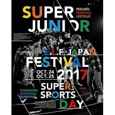 SUPER JUNIOR E.L.F JAPAN FESTIVAL 2017 SUPER SPORTS DAY LIMITED Blu-ray