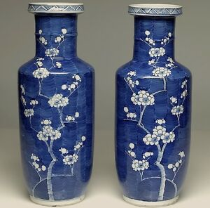 CHINESE AND ASIAN ANTIQUES AUCTION Fyshwick South Canberra Preview