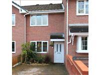 2 bedroom house in Bilbury Close, Redditch, B97 (2 bed) (#1044024)