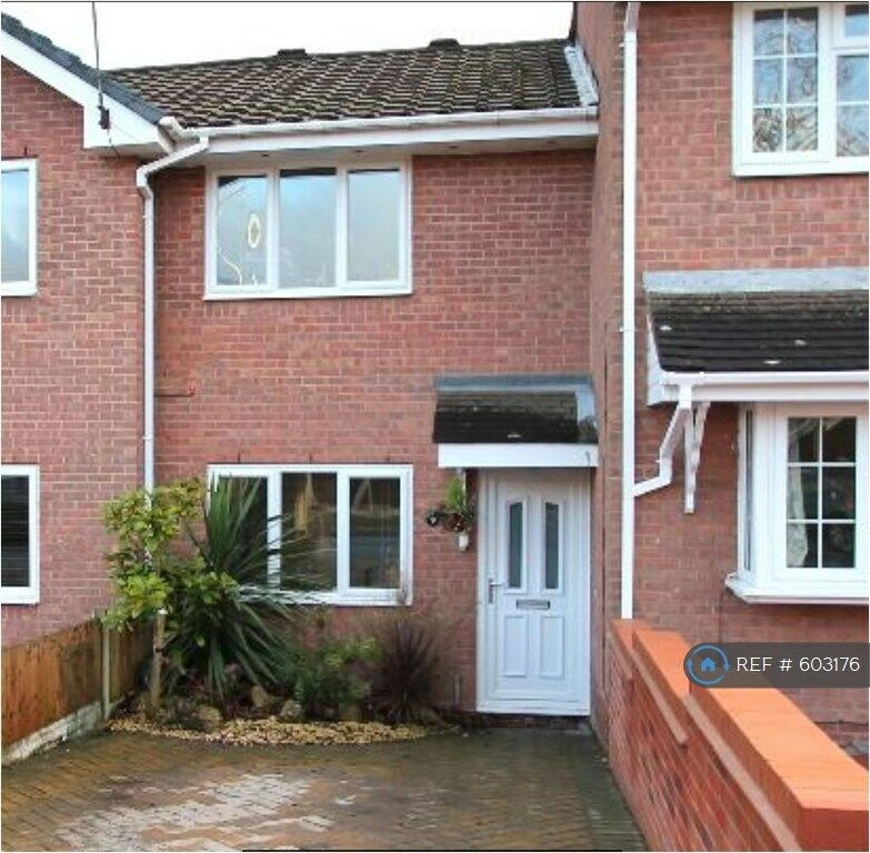2 Bedroom House In Bilbury Close, Redditch, B97 (2 Bed