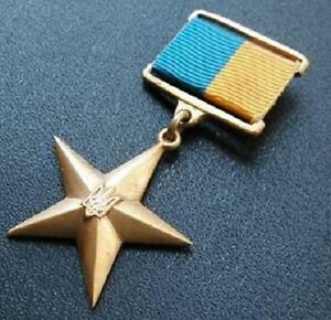 Ukrainian-Gold-Star-of-the-Hero-of-the-Ukraine