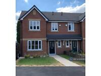 4 bedroom house in Copper Close, Kidsgrove, Stoke-On-Trent, ST7 (4 bed)