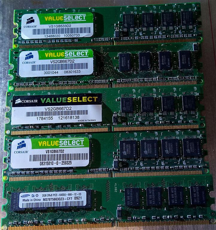 8GB DDR2 RAM