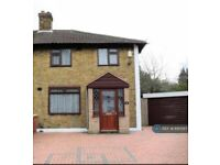 3 bedroom house in Farnaby Road, London, SE9 (3 bed) (#890567)