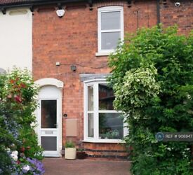 1 bedroom in Foss Bank, Lincoln, LN1 (#908947)