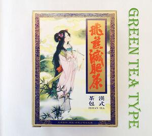 4 Packs Genuine EKong Green Chinese Herbal Feiyan Fei Yan Slimming Tea 80 Bags