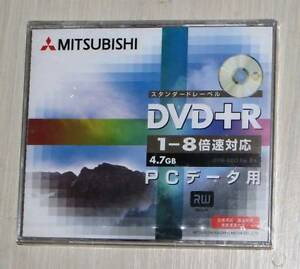 New DVD +R 4.7GB - Mitsubishi Eastwood Ryde Area Preview