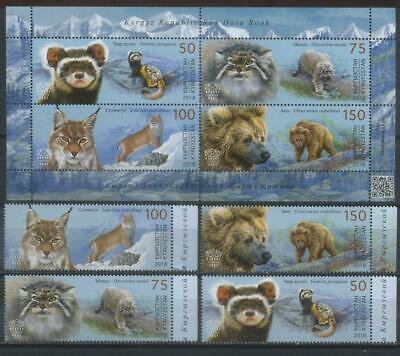 Kyrgyzstan 2018 Fauna, Red Book, Wild Cats, Bears MNH**