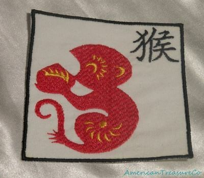 Embroidered Chinese Zodiac Astrology Horoscope Year of the Monkey Patch Iron On Chinese Zodiac Year Monkey