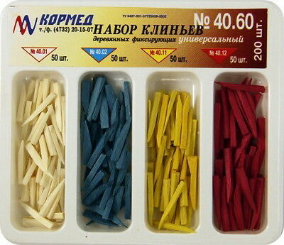 Dental Wooden Wedges Of 4 Types 200 Pcs