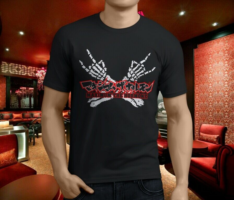 New Maximum the Hormone Japanese Rock Band Men's Black T-Shirt S-3XL