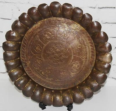 Antique Oriental Gilded Brass Engraved Plate [PL3630]