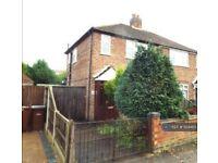 3 bedroom house in Radford Bridge Road, Nottingham, NG8 (3 bed) (#1124465)