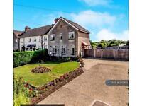 3 bedroom house in Bedford Road, Wilstead, Bedford, MK45 (3 bed)