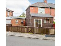 2 bedroom house in Stead St, Wallsend, NE28 (2 bed) (#1219085)