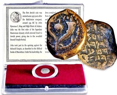The First Jewish Coin 35 BC by King John Hyrcanus I of Judea,In Clear Box,Story