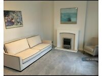 2 bedroom flat in Coedcae Street, Cardiff, CF11 (2 bed) (#880925)