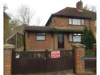 4 bedroom house in Linkway, Guildford, GU2 (4 bed) (#1042733)