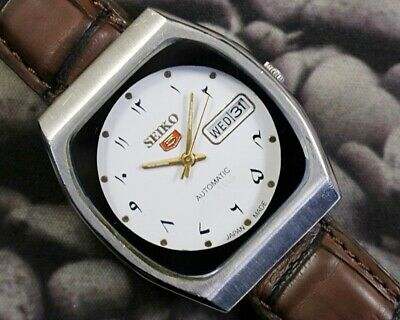 SEIKO 5 AUTOMATIC CAL.6319 MEN'S JAPAN REFURBISHED USED OLD VINTAGE WATCH 251312